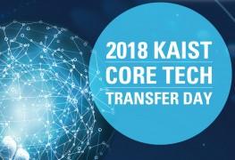 KAIST School of Computing, 카이스트 전산학부 - 컴퓨터공학과